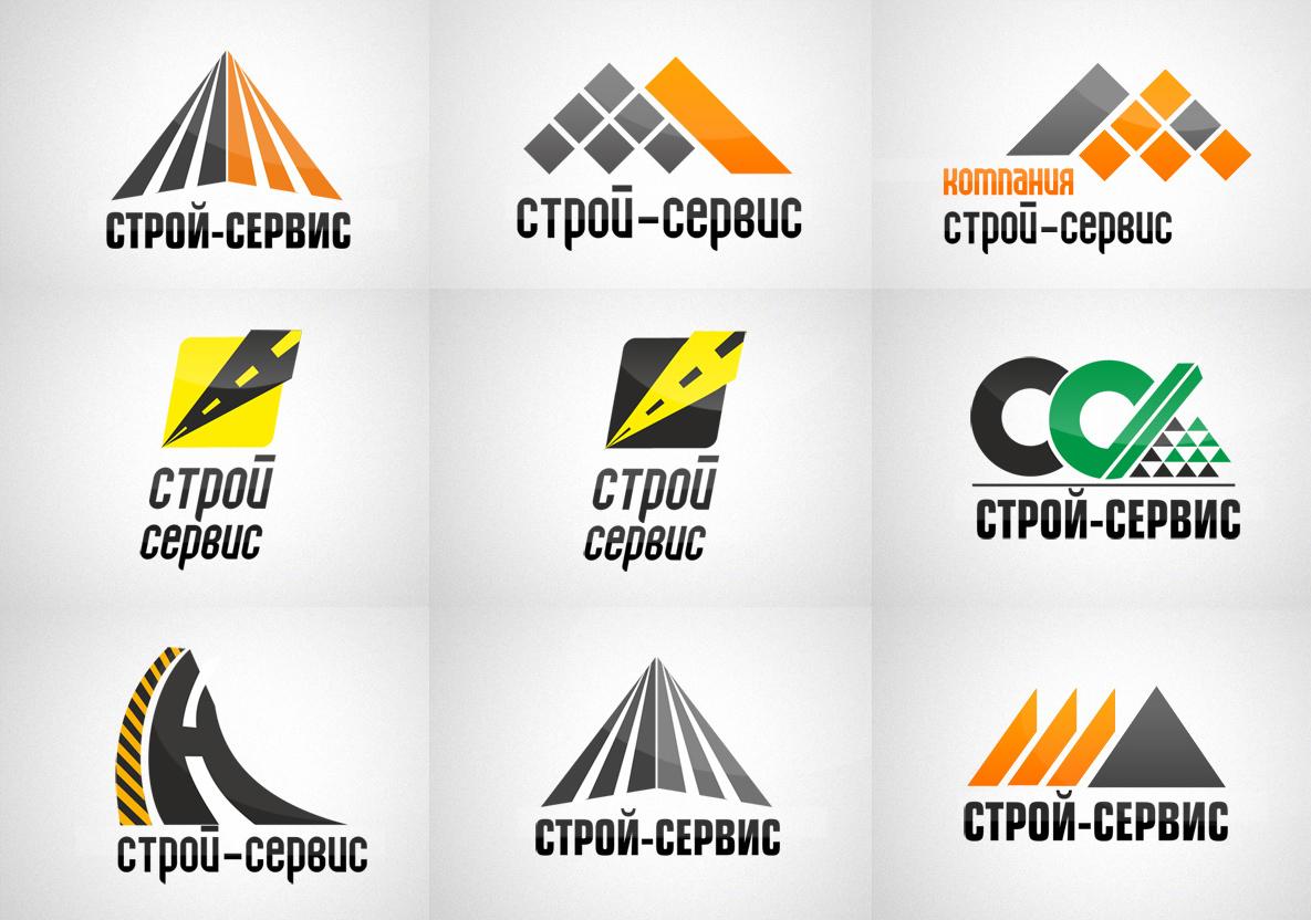... варианты начертания логотипа: www.cyberz.ru/works.php?type=style